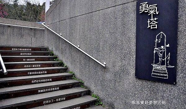 合興火車站-37.JPG