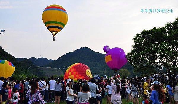 桃園熱氣球嘉年華-1.JPG