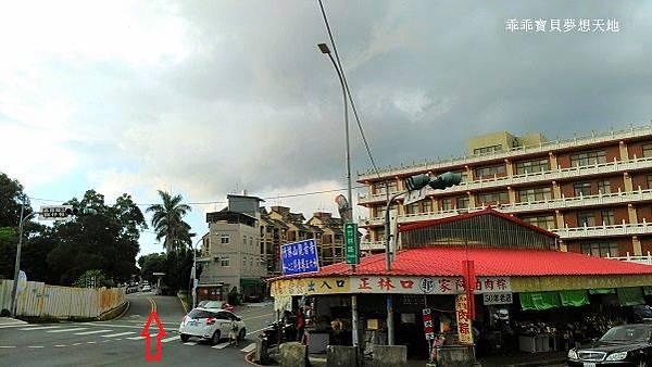 台電新村冰棒-2.jpg