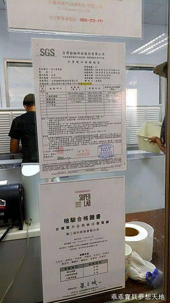台電新村冰棒-8.jpg