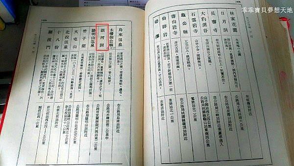 台電新村冰棒-16.jpg
