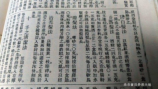 台電新村冰棒-17.jpg