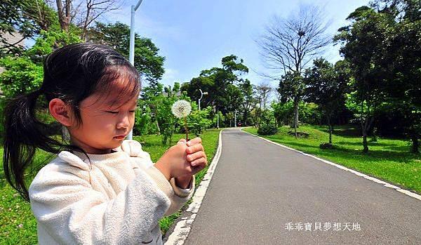 樂活公園-17.JPG