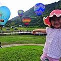 桃園熱氣球-6.JPG