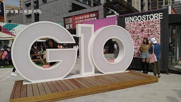 G10 青年事務局-3.jpg