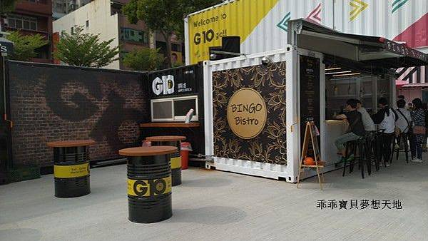 G10 青年事務局-9.jpg