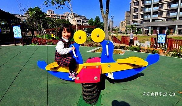 井泉公園-4.JPG