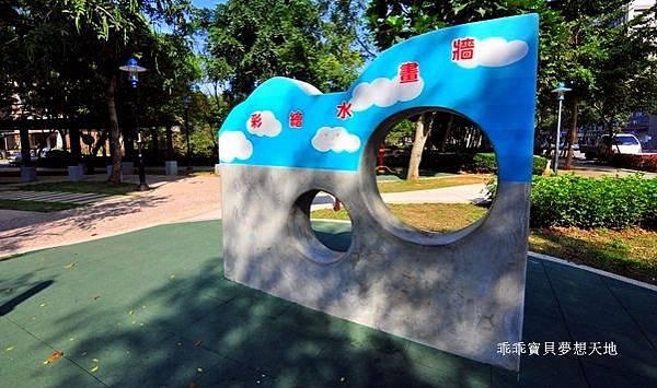 翰林公園-5.JPG