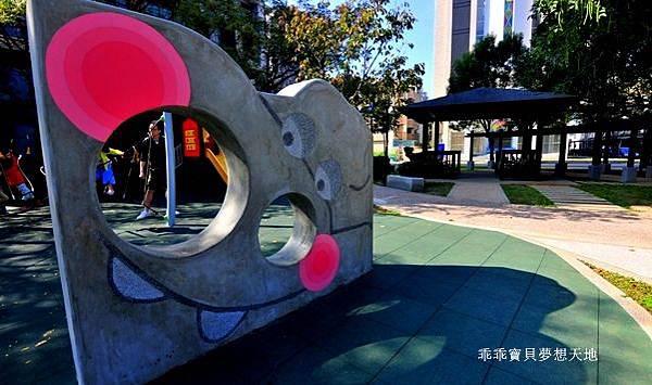 翰林公園-6.JPG