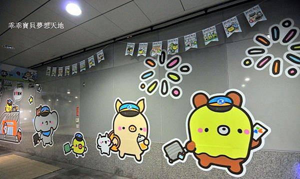 高雄捷運站-18.JPG