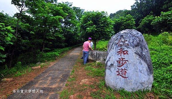 仁和步道-21.JPG