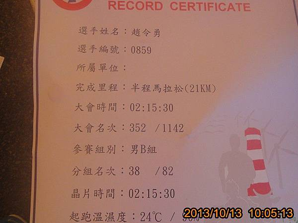 DSC08992.jpg