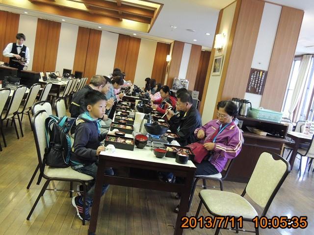DSCN2034.jpg