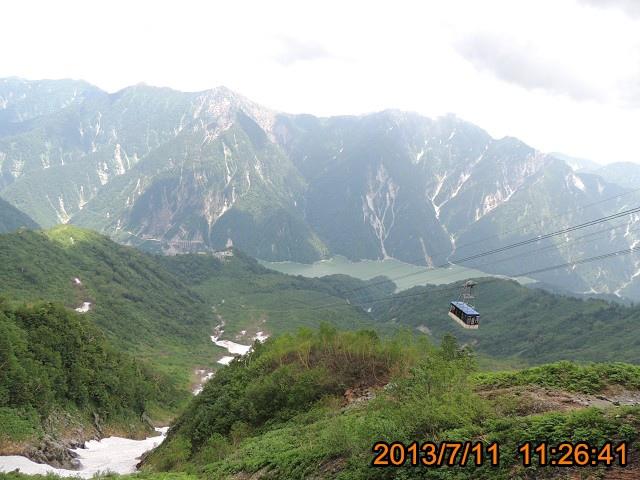 DSCN2101.jpg