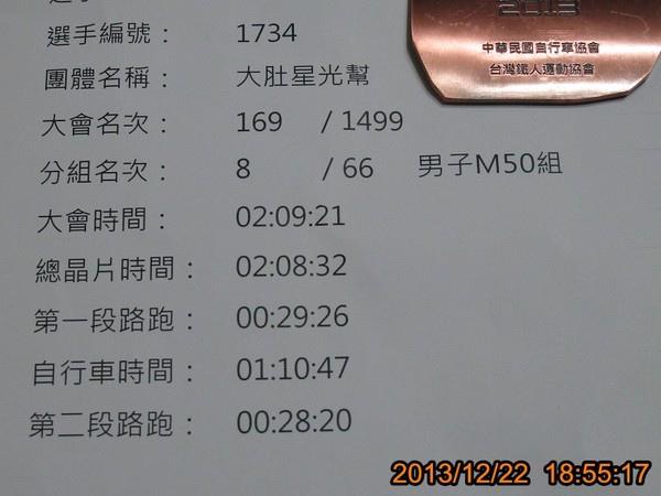 152b6cccc0b5b4.jpg