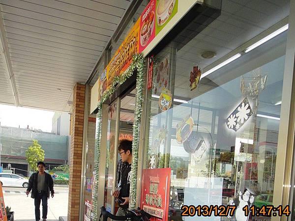 DSC09338.jpg