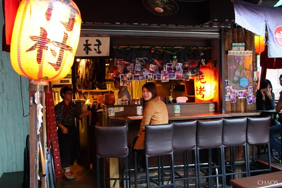 竹村居酒屋 (4).jpg