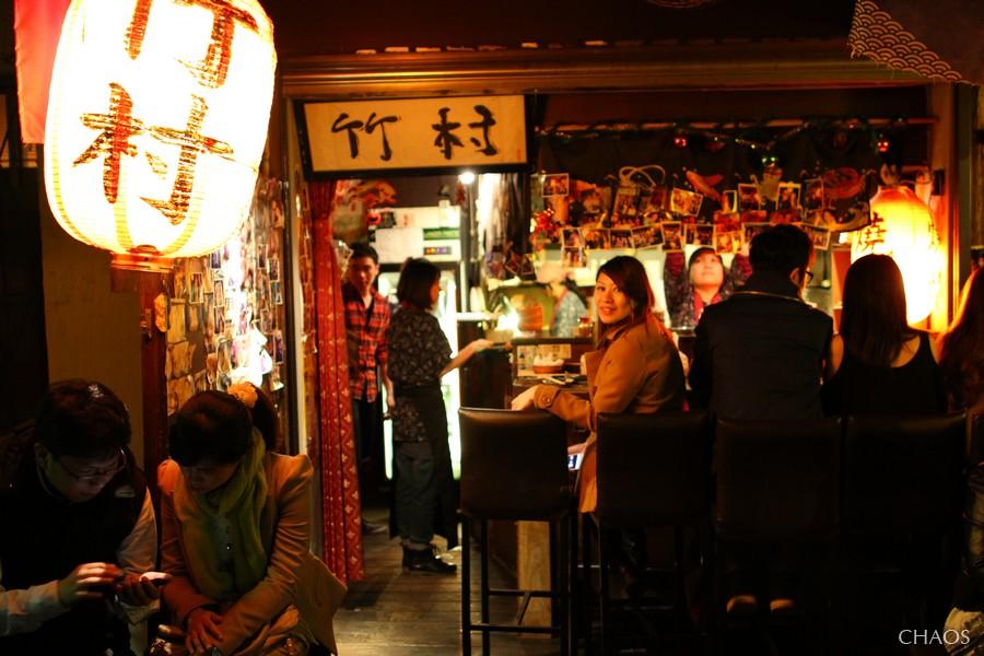 竹村居酒屋 (19).jpg