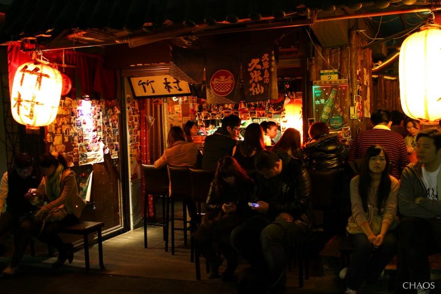 竹村居酒屋 (20).jpg