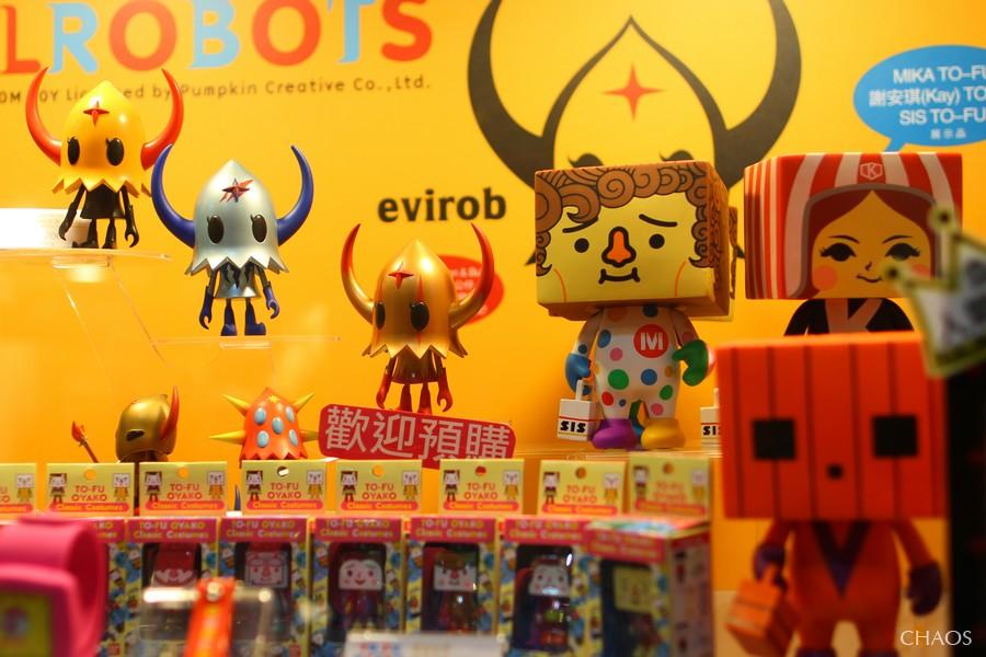 2012台北國際玩具創作大展 (4)