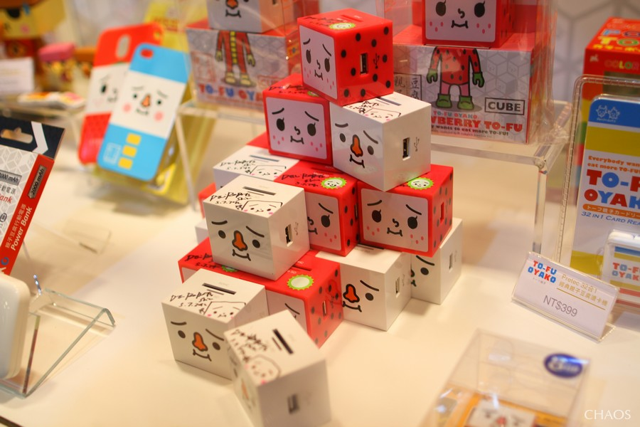 2012台北國際玩具創作大展 (5)