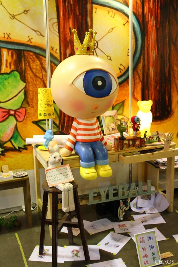 2012台北國際玩具創作大展 (15)