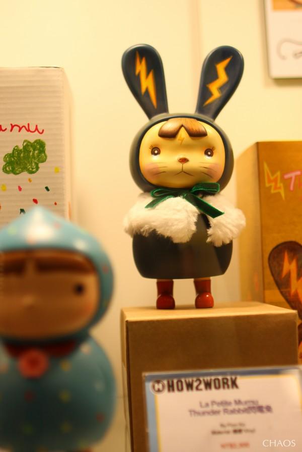2012台北國際玩具創作大展 (26)