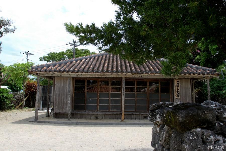 石垣島-麗星郵輪 (38).jpg