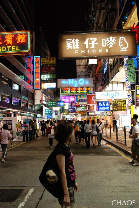 香港 (5).jpg