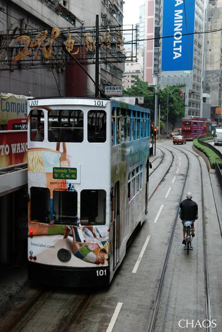 香港 (7).jpg
