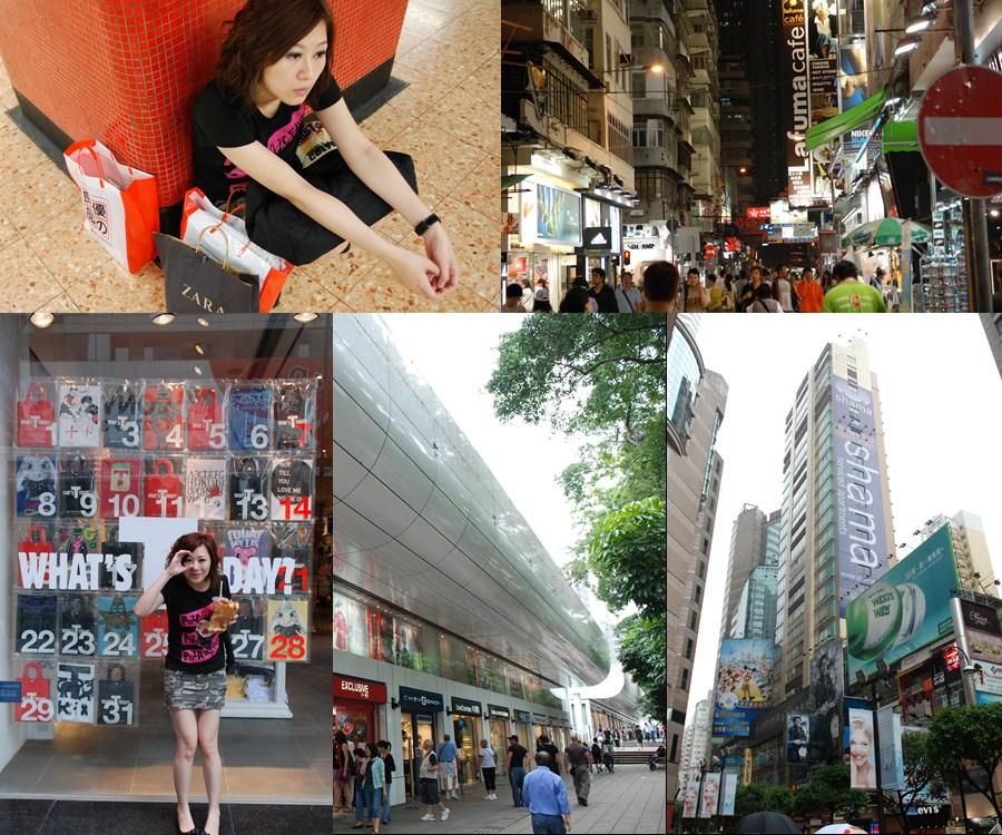 香港 (17).jpg