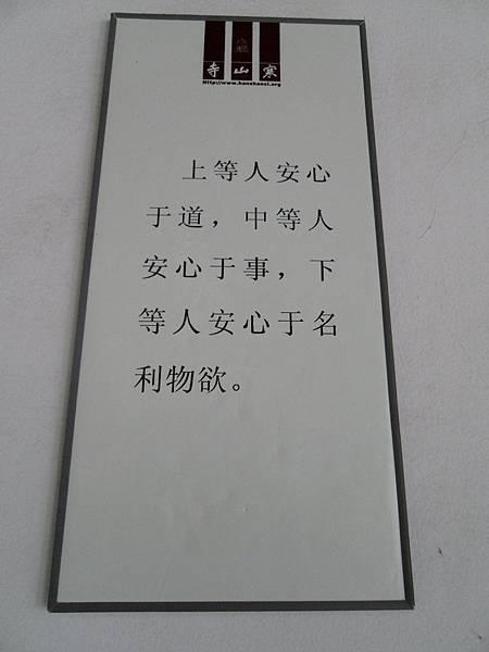 SDC13678.JPG
