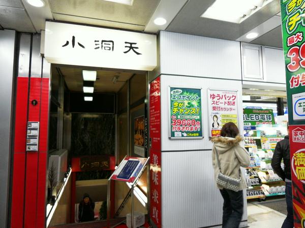 SDC10421.JPG