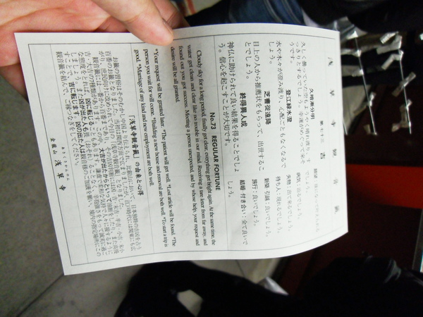 SDC10568.JPG