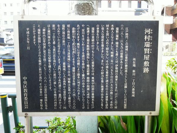 SDC10679.JPG