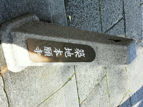 SDC10696.JPG