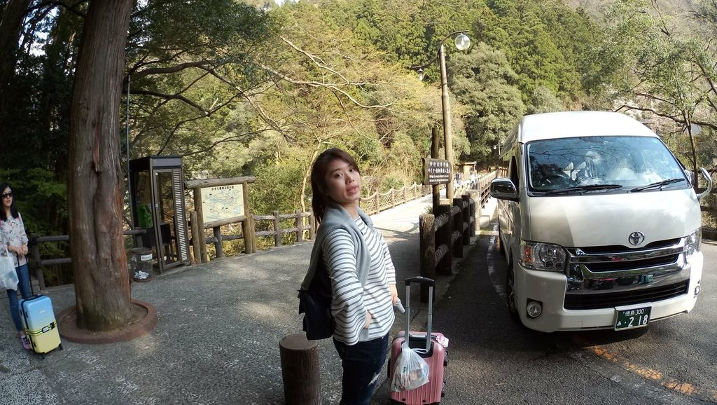 祖谷溫泉,籐蔓吊橋,琵琶瀑布還有高知城。_170428_0107.jpg
