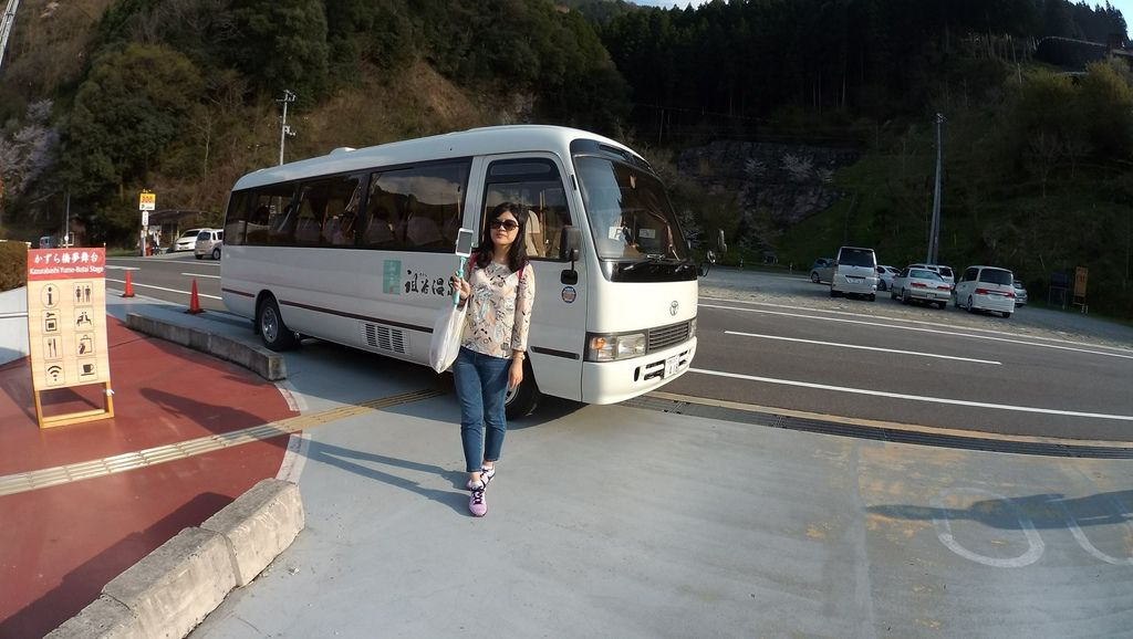 祖谷溫泉,籐蔓吊橋,琵琶瀑布還有高知城。_170428_0150.jpg