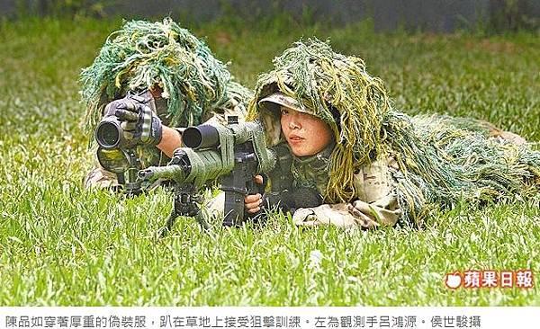 T91狙擊槍1