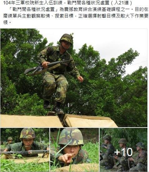 戰鬥教練3