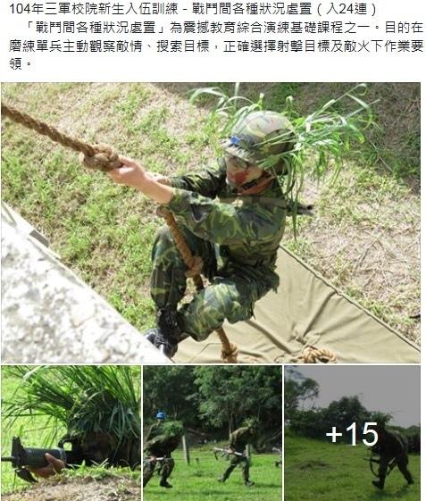戰鬥教練2
