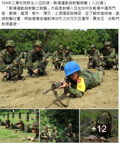 戰鬥教練1