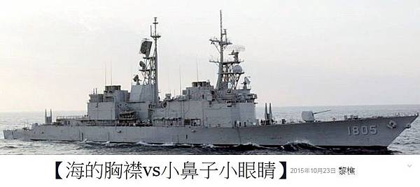 國軍157