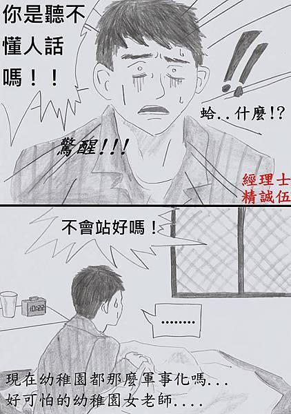 漫畫152