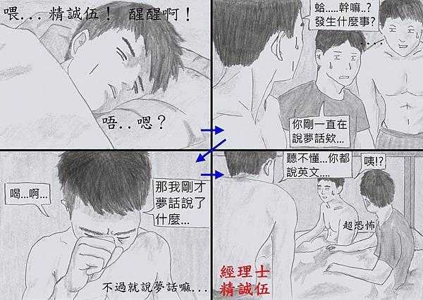 漫畫178