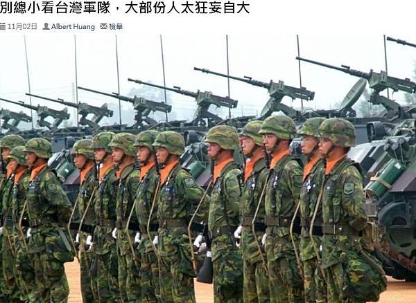 國軍253