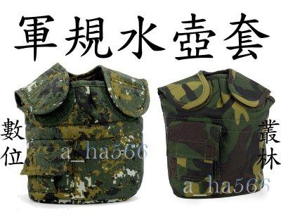 國軍264