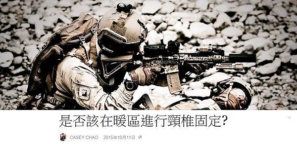美軍184