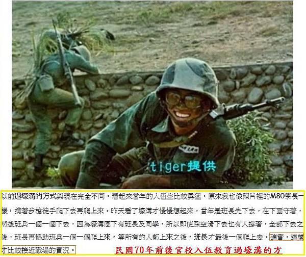 國軍389