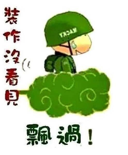 國軍430